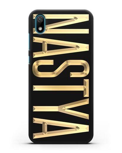 Чехол с именем, фамилией с золотой надписью силикон черный для Huawei Y5 2019
