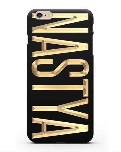Чехол с именем, фамилией с золотой надписью силикон черный для iPhone 6 Plus