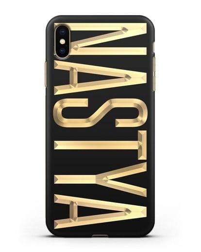 Чехол с именем, фамилией с золотой надписью силикон черный для iPhone XS Max