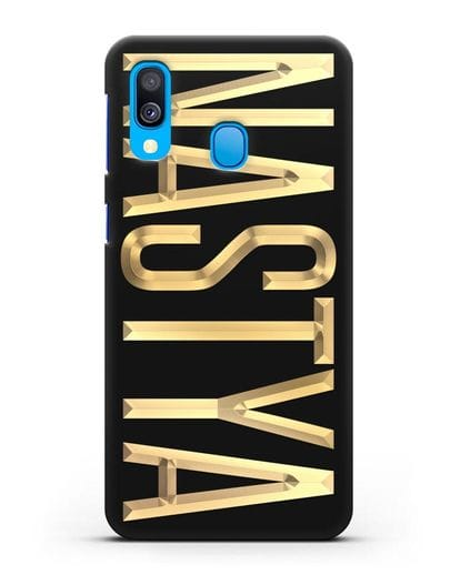 Чехол с именем, фамилией с золотой надписью силикон черный для Samsung Galaxy A40 [SM-A405F]
