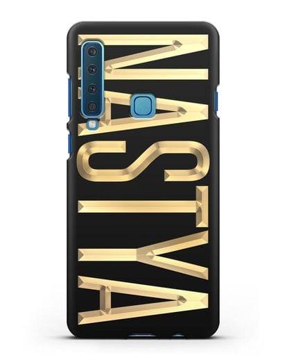 Чехол с именем, фамилией с золотой надписью силикон черный для Samsung Galaxy A9 (2018) [SM-A920]