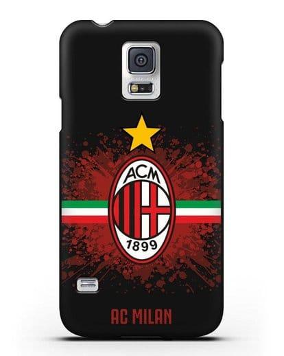 Чехол с эмблемой ФК Милан силикон черный для Samsung Galaxy S5 [SM-G900F]