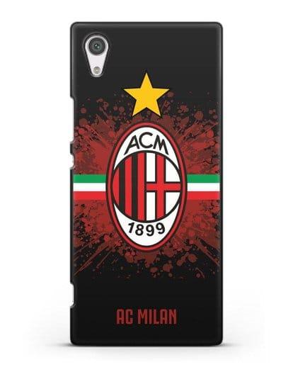 Чехол с эмблемой ФК Милан силикон черный для Sony Xperia XA1