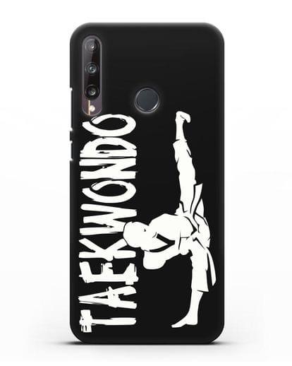 Чехол Taekwondo для мужчины силикон черный для Huawei P40 lite E