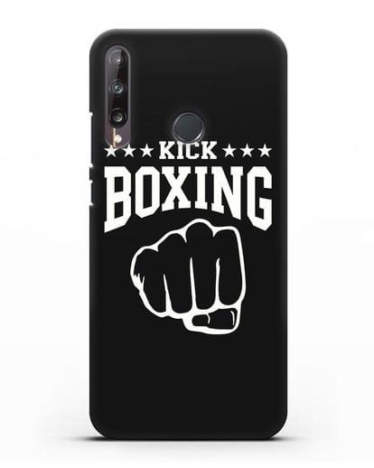 Чехол с надписью Kick Boxing силикон черный для Huawei P40 lite E