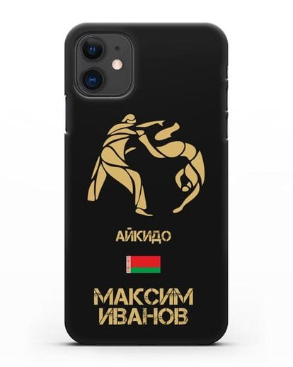 Именной чехол Айкидо с фамилией и именем силикон черный для iPhone 11