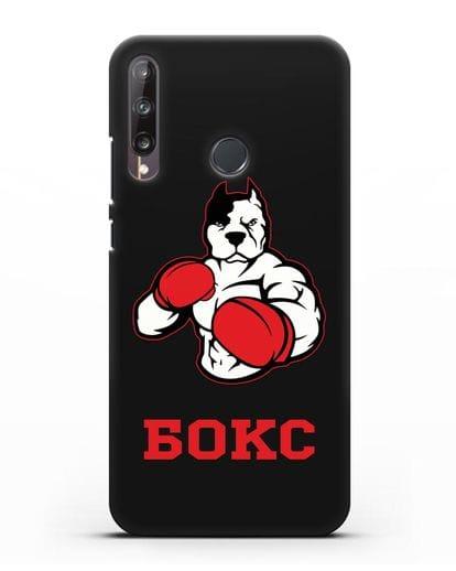 Чехол с надписью Боксер силикон черный для Huawei P40 lite E