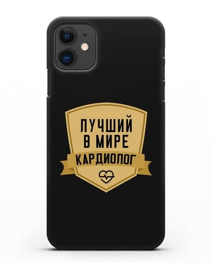 Чехол Лучший в мире кардиолог силикон черный для iPhone 11