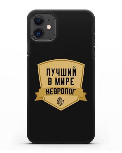 Чехол Лучший в мире невролог силикон черный для iPhone 11
