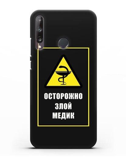 Чехол Осторожно злой медик силикон черный для Huawei P40 lite E
