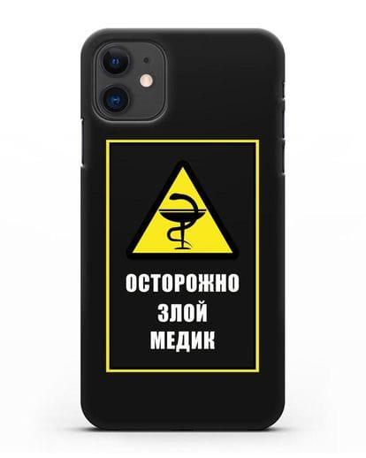 Чехол Осторожно злой медик силикон черный для iPhone 11