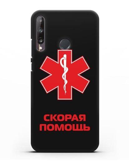 Чехол Скорая помощь силикон черный для Huawei P40 lite E