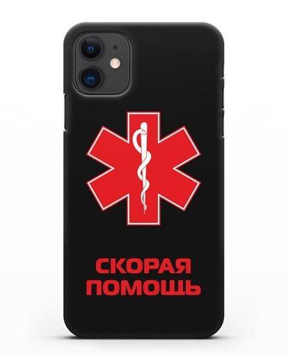 Чехол Скорая помощь силикон черный для iPhone 11