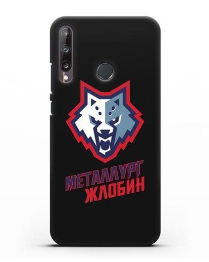 Чехол с логотипом ХК Металлург-Жлобин силикон черный для Huawei P40 lite E