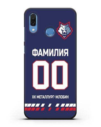 Чехол ХК Металлург-Жлобин с номером и фамилией (сезон 2019-2020) синяя форма силикон черный для Honor Play