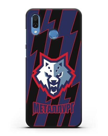 Чехол ХК Металлург-Жлобин с изображением волка силикон черный для Honor Play