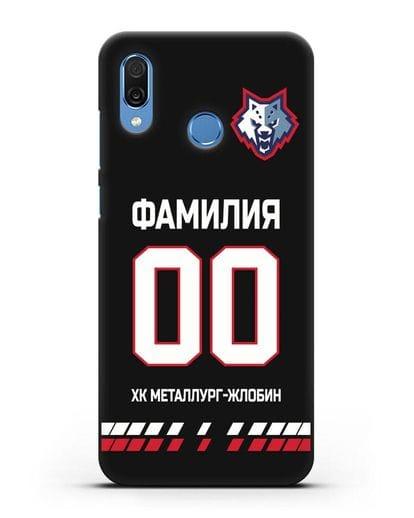 Чехол ХК Металлург-Жлобин с номером и фамилией (сезон 2019-2020) черная форма силикон черный для Honor Play