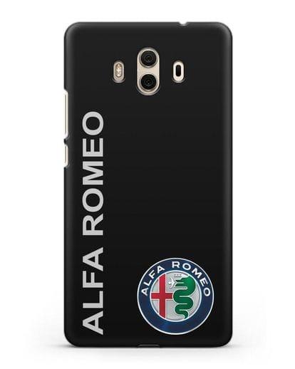 Чехол с надписью Alfa Romeo и логотипом силикон черный для Huawei Mate 10