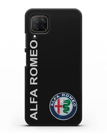 Чехол с надписью Alfa Romeo и логотипом силикон черный для Huawei Nova 7i