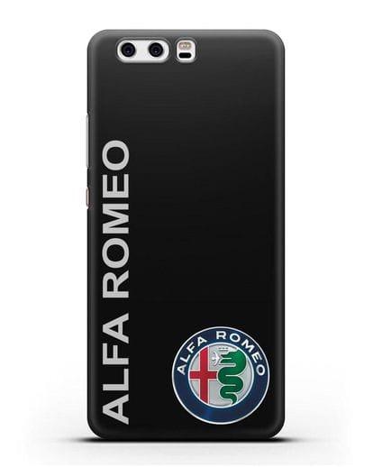 Чехол с надписью Alfa Romeo и логотипом силикон черный для Huawei P10 Plus