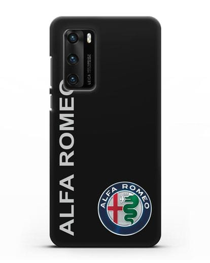 Чехол с надписью Alfa Romeo и логотипом силикон черный для Huawei P40