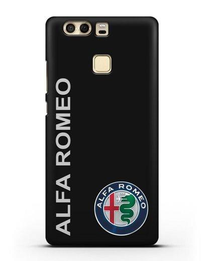 Чехол с надписью Alfa Romeo и логотипом силикон черный для Huawei P9