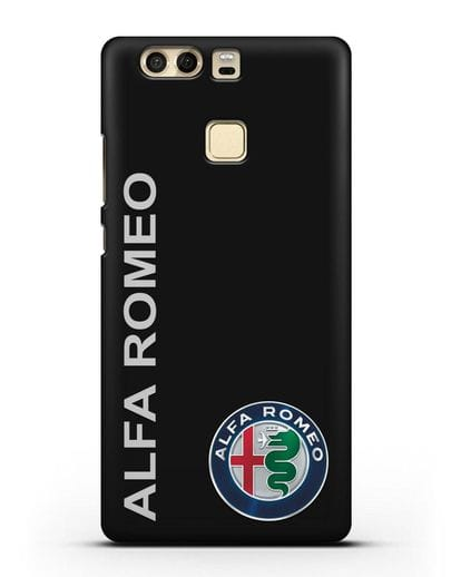 Чехол с надписью Alfa Romeo и логотипом силикон черный для Huawei P9 Plus