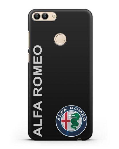 Чехол с надписью Alfa Romeo и логотипом силикон черный для Huawei P Smart