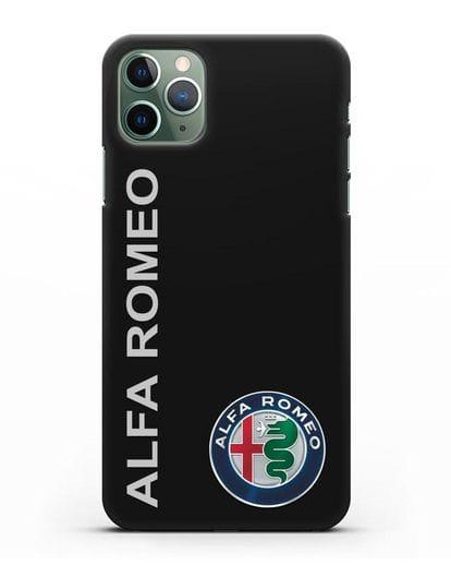Чехол с надписью Alfa Romeo и логотипом силикон черный для iPhone 11 Pro