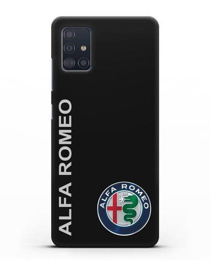 Чехол с надписью Alfa Romeo и логотипом силикон черный для Samsung Galaxy A51 [SM-A515F]