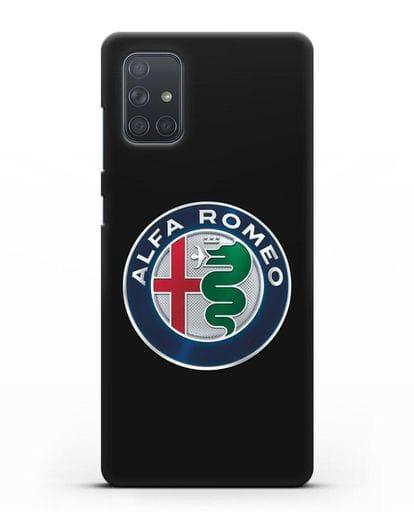 Чехол с логотипом Alfa Romeo силикон черный для Samsung Galaxy A71 [SM-A715F]