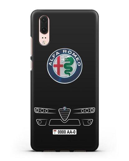 Чехол Alfa Romeo с номерным знаком силикон черный для Huawei P20