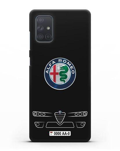 Чехол Alfa Romeo с номерным знаком силикон черный для Samsung Galaxy A71 [SM-A715F]