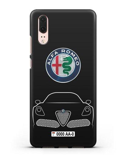 Чехол Alfa Romeo с автомобильным номером силикон черный для Huawei P20
