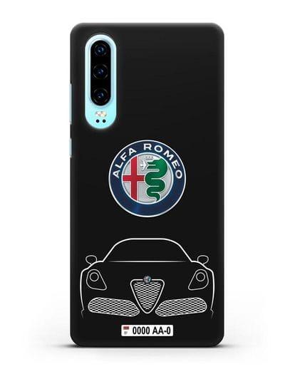 Чехол Alfa Romeo с автомобильным номером силикон черный для Huawei P30