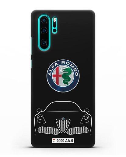 Чехол Alfa Romeo с автомобильным номером силикон черный для Huawei P30 Pro