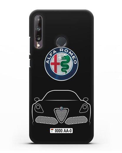 Чехол Alfa Romeo с автомобильным номером силикон черный для Huawei P40 lite E