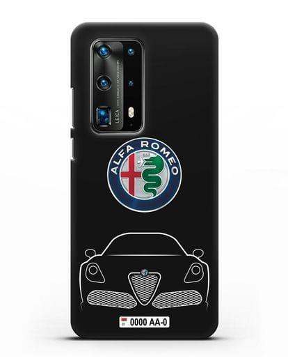 Чехол Alfa Romeo с автомобильным номером силикон черный для Huawei P40 Pro