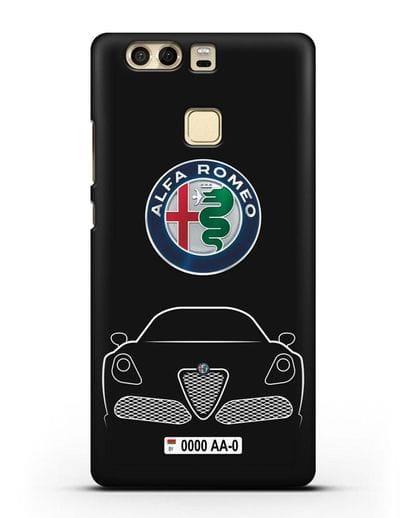 Чехол Alfa Romeo с автомобильным номером силикон черный для Huawei P9