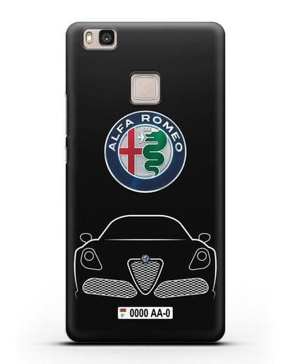Чехол Alfa Romeo с автомобильным номером силикон черный для Huawei P9 Lite