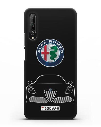 Чехол Alfa Romeo с автомобильным номером силикон черный для Huawei Y9s
