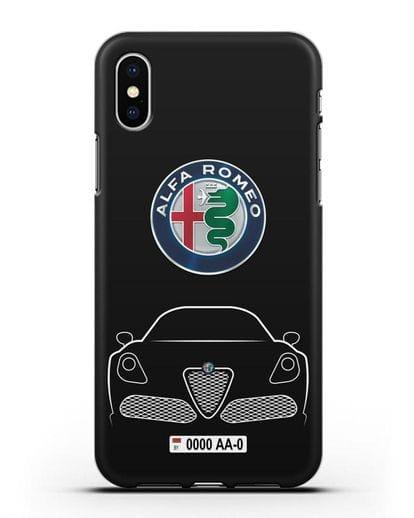 Чехол Alfa Romeo с автомобильным номером силикон черный для iPhone XS