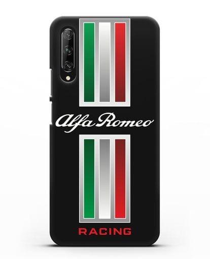 Чехол с логотипом Альфа Ромео силикон черный для Huawei Y9s