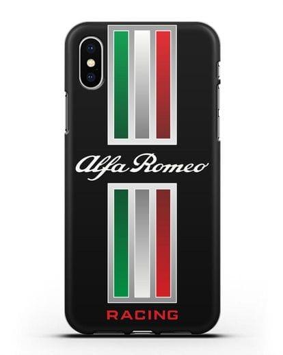 Чехол с логотипом Альфа Ромео силикон черный для iPhone XS