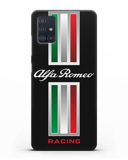 Чехол с логотипом Альфа Ромео силикон черный для Samsung Galaxy A51 [SM-A515F]