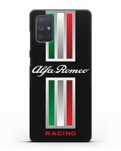 Чехол с логотипом Альфа Ромео силикон черный для Samsung Galaxy A71 [SM-A715F]