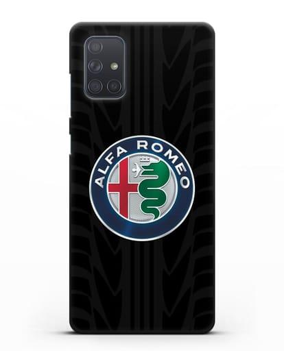 Чехол с эмблемой Alfa Romeo с протектором шин силикон черный для Samsung Galaxy A71 [SM-A715F]