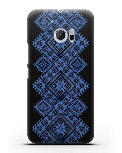 Чехол с синим белорусским орнаментом и символами Богатство, Огонь, Молодость силикон черный для HTC 10