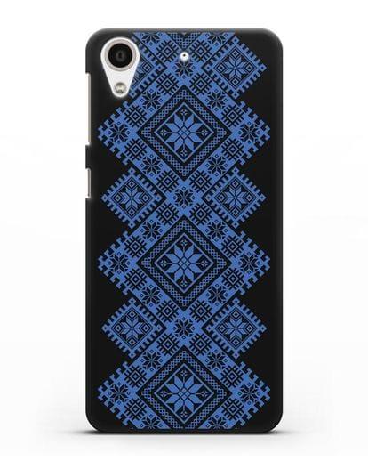 Чехол с синим белорусским орнаментом и символами Богатство, Огонь, Молодость силикон черный для HTC Desire 626