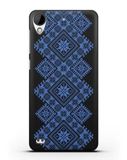 Чехол с синим белорусским орнаментом и символами Богатство, Огонь, Молодость силикон черный для HTC Desire 630